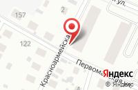 Схема проезда до компании Вершина в Новокубанске