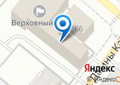 Квалификационная коллегия судей Республики Коми на карте