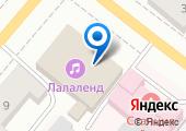 Сыктывкарский банно-прачечный трест на карте