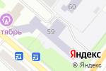 Схема проезда до компании Русская гимназия в Сыктывкаре