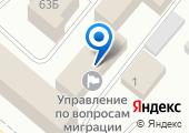 Отдел организации тылового обеспечения МВД по Республике Коми на карте
