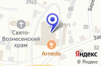 Схема проезда до компании КАФЕ АРНЕДО в Сыктывкаре