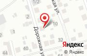 Автосервис Автопрофи 36 в Сыктывкаре - Дорожная улица, 6: услуги, отзывы, официальный сайт, карта проезда
