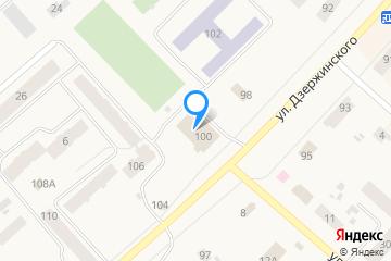 Афиша места Княжпогостский РДК (Емва)