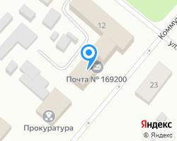 Схема местоположения почтового отделения 169200