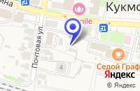 Схема проезда до компании СТОМАТОЛОГИЧЕСКАЯ ПОЛИКЛИНИКА КОРАЛ в Кукморе