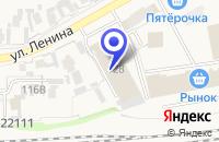 Схема проезда до компании КУКМОРСКИЙ ОПТОВО-ПРОДОВОЛЬСТВЕННЫЙ РЫНОК в Кукморе