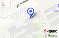Схема проезда до компании КУКМОРСКИЙ ЗАВОД МЕТАЛЛОПОСУДЫ в Кукморе