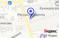 Схема проезда до компании ПТФ КУКМОРАГРОХИМСЕРВИС в Кукморе
