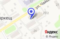 Схема проезда до компании МУП СЕДКЫРКЕШСКАЯ АПТЕКА № 81 в Айкино