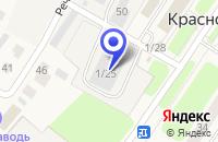 Схема проезда до компании КАССОВЫЙ РАСЧЕТНЫЙ ЦЕНТР в Сыктывкаре