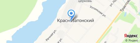 Краснозатонский ритуальный центр на карте Сыктывкара
