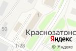Схема проезда до компании Автошкола в Сыктывкаре
