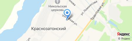 Детский дом №1 для детей-сирот и детей на карте Сыктывкара