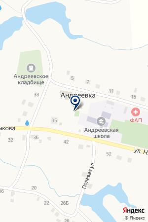 ОПС АНДРЕЕВКА на карте Нурлата