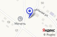 Схема проезда до компании АГРОФИРМА ТАТАРСТАН в Новошешминске
