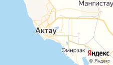 Гостиницы города Актау на карте