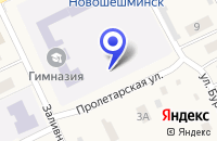 Схема проезда до компании ПРОДОВОЛЬСТВЕННЫЙ МАГАЗИН ФОРТУНА в Новошешминске
