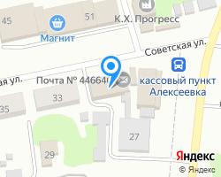 Схема местоположения почтового отделения 446640
