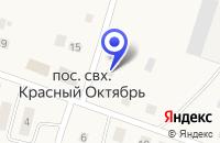 Схема проезда до компании АГРОФИРМА КУЛОН в Новошешминске