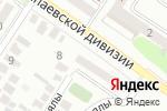 Схема проезда до компании КазТрансГаз Аймак в Уральске