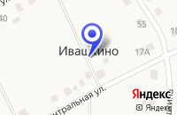 Схема проезда до компании ОПС ИВАШКИНО в Черемшане