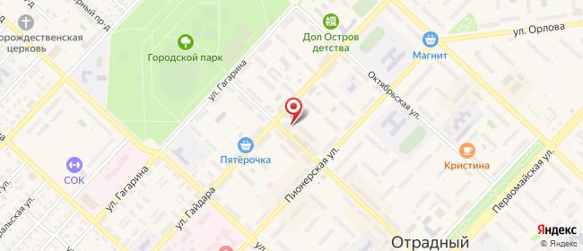 Карта расположения пункта доставки Отрадный Гайдара в городе Отрадный