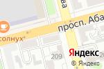 Схема проезда до компании GREENHOUSE в Уральске
