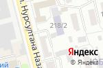 Схема проезда до компании Vok в Уральске