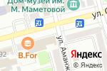 Схема проезда до компании Ваш ДОМ в Уральске