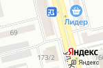 Схема проезда до компании Банкомат, Банк ЦентрКредит в Уральске