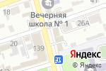 Схема проезда до компании Диас в Уральске