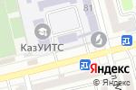 Схема проезда до компании Казахстанский университет инновационных и телекоммуникационных систем в Уральске
