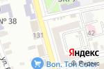 Схема проезда до компании PODVAL-07 в Уральске