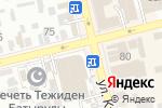 Схема проезда до компании ТЕРРИТОРИЯ ОДЕЖДЫ в Уральске