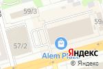 Схема проезда до компании NURSACE в Уральске
