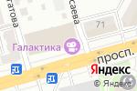 Схема проезда до компании Пражские ночи в Уральске