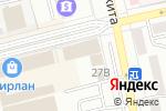 Схема проезда до компании Банкомат, Казкоммерцбанк в Уральске