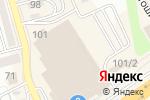 Схема проезда до компании ЁМАЁ в Уральске