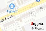Схема проезда до компании QIWI в Уральске