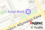 Схема проезда до компании Бутик сувенирной продукции в Уральске