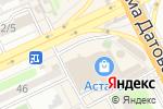 Схема проезда до компании FOR YOU в Уральске