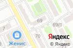 Схема проезда до компании Нотариус Рахимов Б.Б. в Уральске