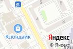 Схема проезда до компании Асыл тас в Уральске