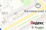 Схема проезда до компании БыстрыеДеньги в Уральске