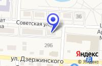 Схема проезда до компании СТРОИТЕЛЬНО-РЕМОНТНАЯ ФИРМА НЕФТЕГАЗДОРРЕМСТРОЙ в Черемшане