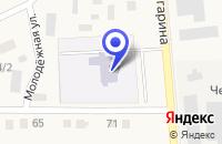 Схема проезда до компании АЗС ПЛЕХАНОВ С.И. в Черемшане