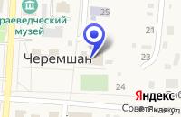 Схема проезда до компании ПРОИЗВОДСТВЕННОЕ ПРЕДПРИЯТИЕ ГРИЦ в Черемшане