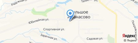 Стадион им. Г. Шакирова на карте Большого Афанасово