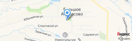Большеафанасовская средняя общеобразовательная школа на карте Большого Афанасово